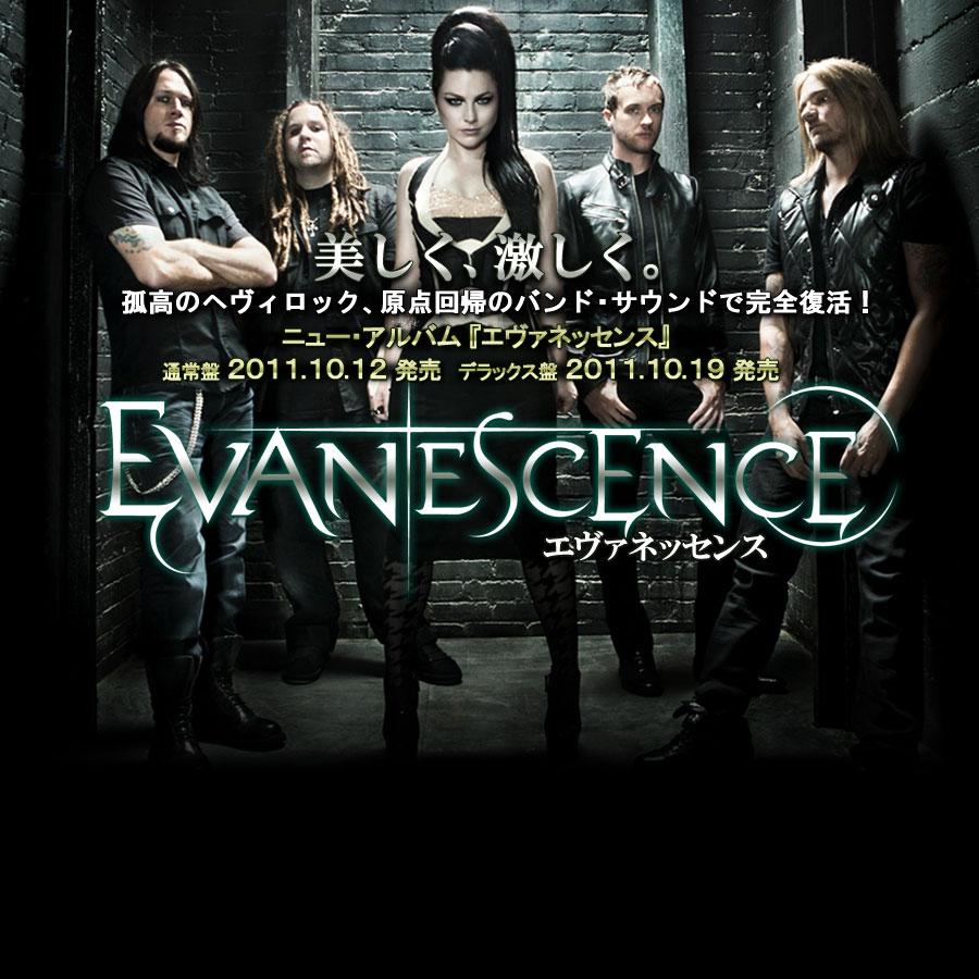 3rd_album.jpg