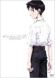 エヴァンゲリオン新劇場版:序_DVD.jpg
