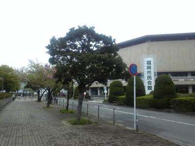 福岡市民会館_hp.jpg