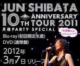 10周年TOUR.jpg