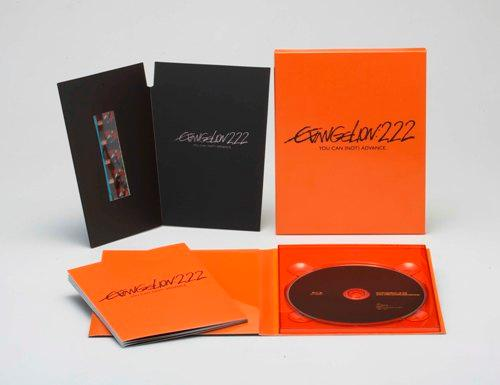 「EVANGELION2.22 YOU CAN (NOT) ADVANCE」.jpg