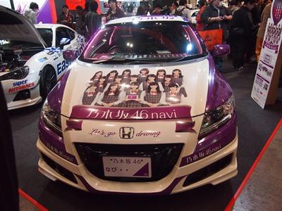 東京オートサロン_マシン_20150111_42_hp.jpg